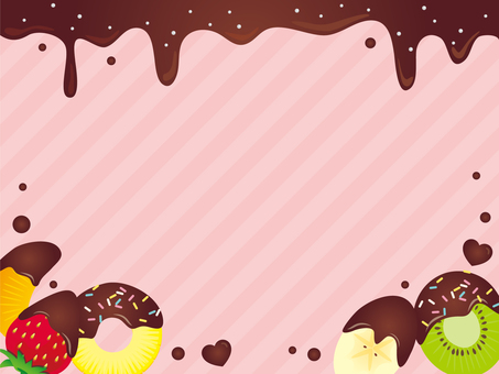 Chocolate lined frame pink
