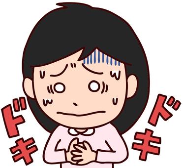 一個緊張的女人的插圖