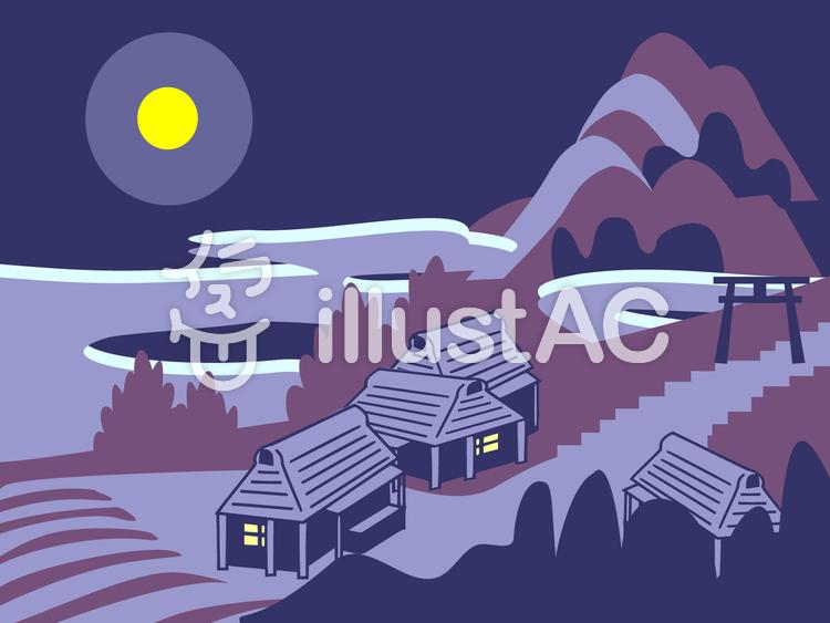 山村月夜のイラスト