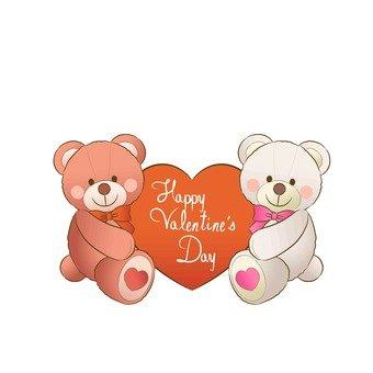 Valentine 041
