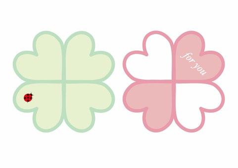 Green Card · Heart Card
