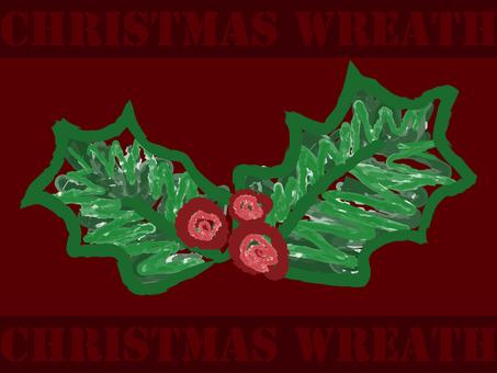 【Christmas】 Holly