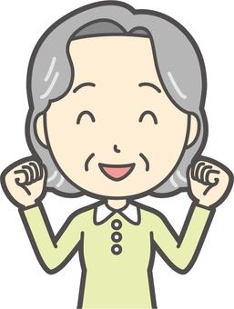 Bob female old man -138 - bust