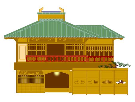 Well-established inn