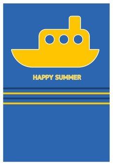 HAPPY SUMMER 1