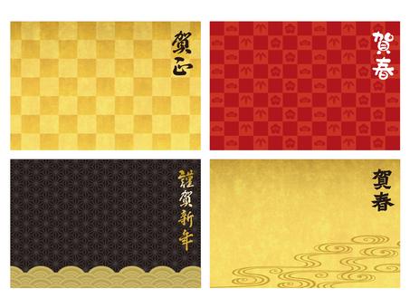 Conjunto de fondo de tarjetas de año nuevo