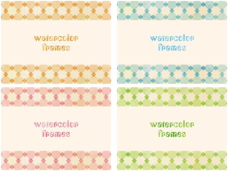 Watercolor frame: Check pattern 4 color set
