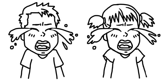 울고있는 아이