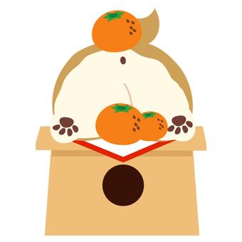 Dog Kagamine cake behind