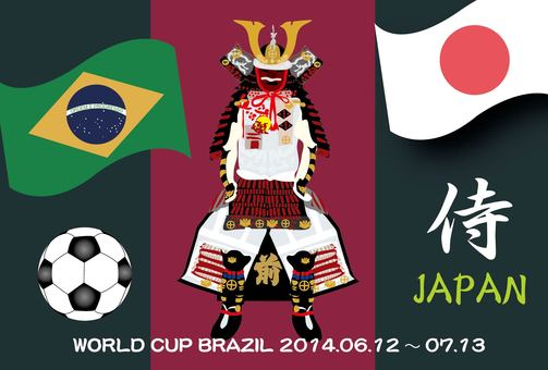 2014 World Cup Brazil Japan supported
