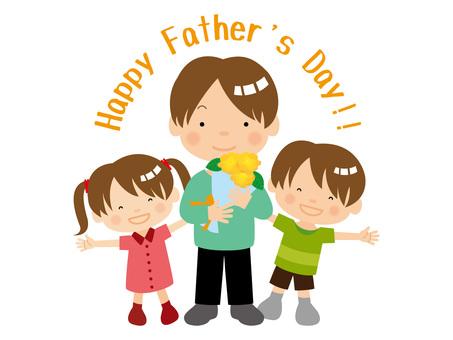 Father's Day / Type i / uta
