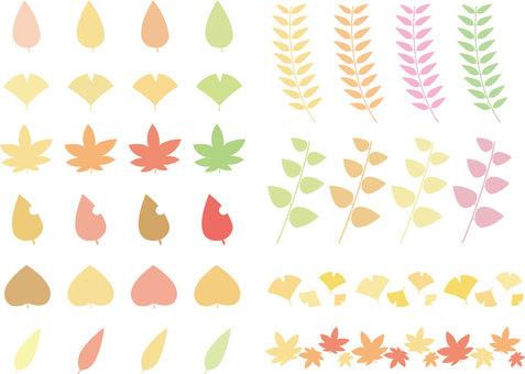 Autumn Happy Material Set
