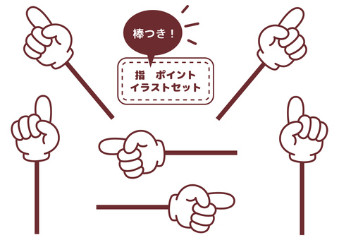 Pointing stick point set