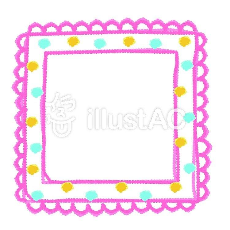 Free Cliparts : cute, Handwriting, flame - 238117   illustAC