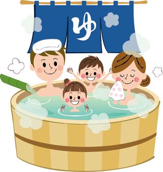 히노키 탕 가족탕 천연 온천 영업권 목욕