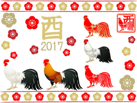 New year's card material Rooster