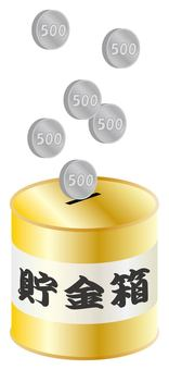 500 yen coin and piggy bank (gold color)