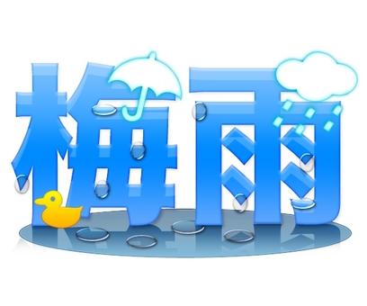 Character decoration of the rainy season