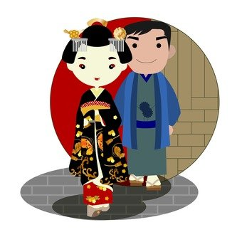 Maiko and the Men