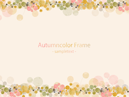 Autumn color frame ver74