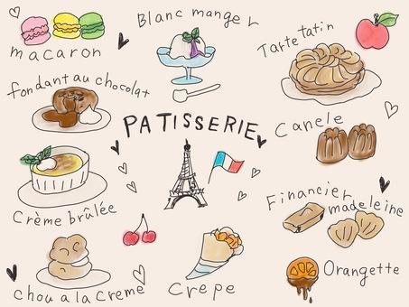 法國糖果(米色)