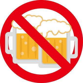 Food 06_06 (beer / ban)