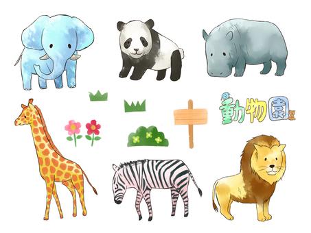 Zoo set