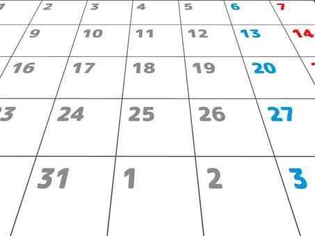Three dimensional calendar