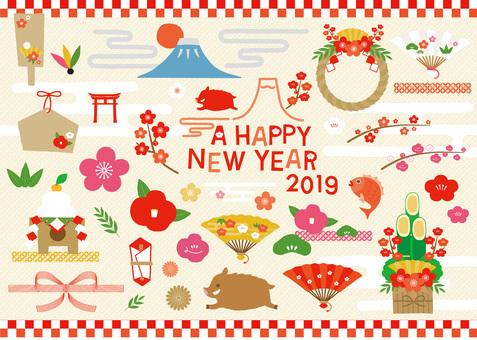 New Year Set 1