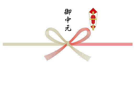 Gochugenoshi Mizuhiki (7)