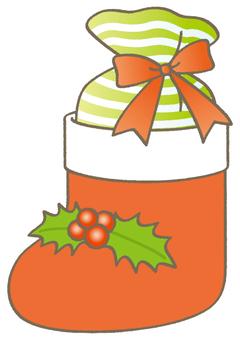Christmas gift 2-1