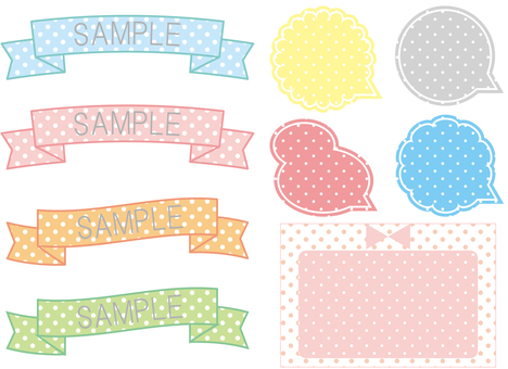 Set of dotted ribbon and speech bubble