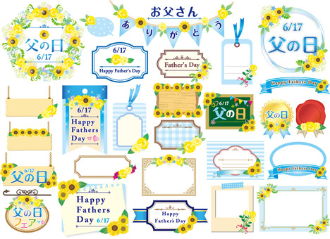 Father's Day Frame Label 2018
