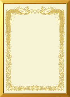 Certificate of Registration Frame Gold Frame Vertical