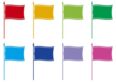 Flag (simple) 2