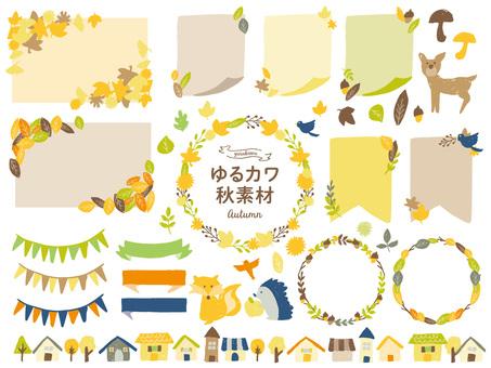 Yurukawa autumn material