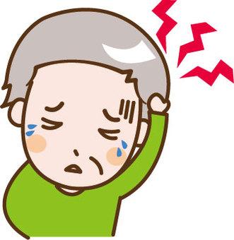 Grandpa headache