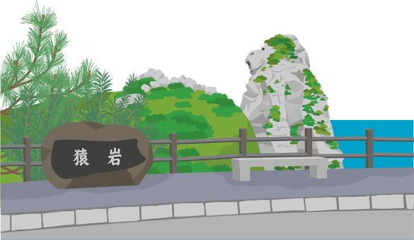Saniwa Sanuki