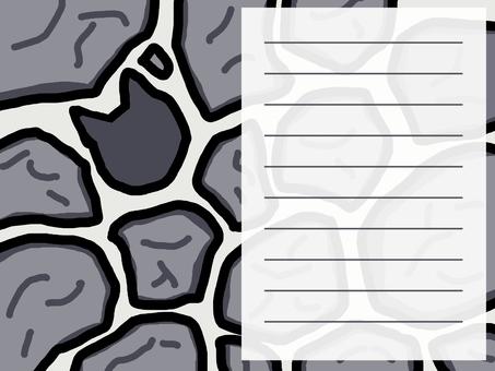 Cat cobblestone note