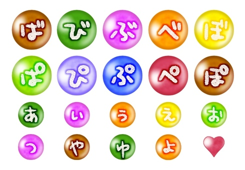 Colorful tablet (Hiragana 5)