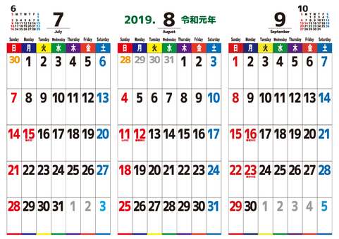 カレンダー 2019年7月~9月-3か月