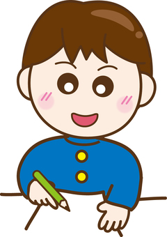 Illustrations Free boys Cute study