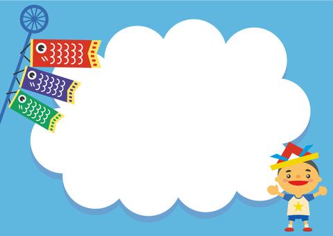 Children's Day Frame POP