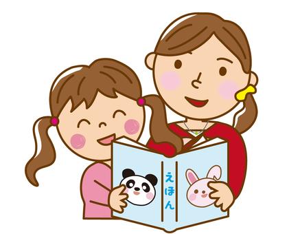 Picture book_ parent-child
