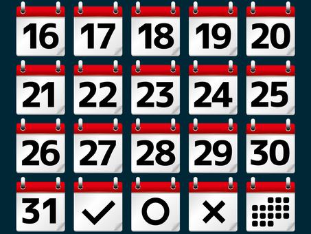 A101.Tear-off calendar 2
