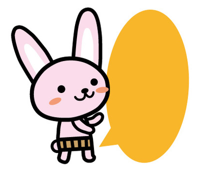 Rabbit looking with a speech bubble