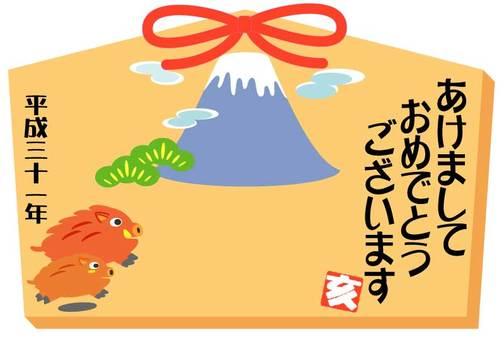 Wild Boar New Year cards 27