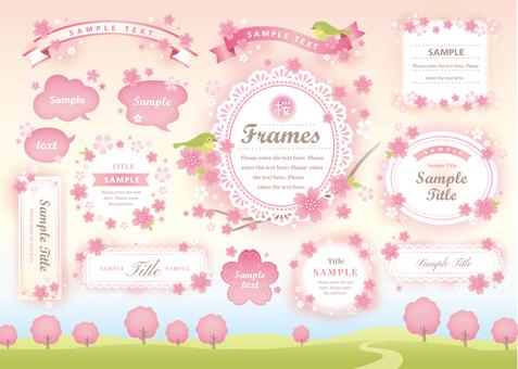 Spring cherry blossom frame 2