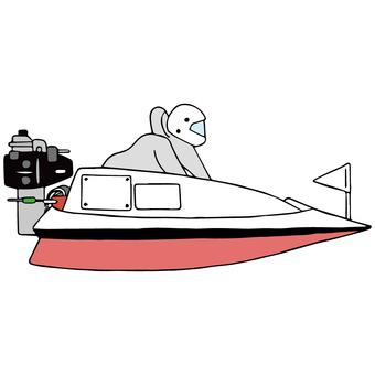 Racing boat (racer)