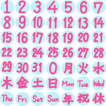 Calendar material (light blue × pink)